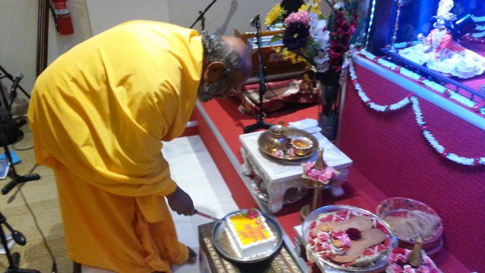 ram-katha-and-fathers-day-2014 (1)
