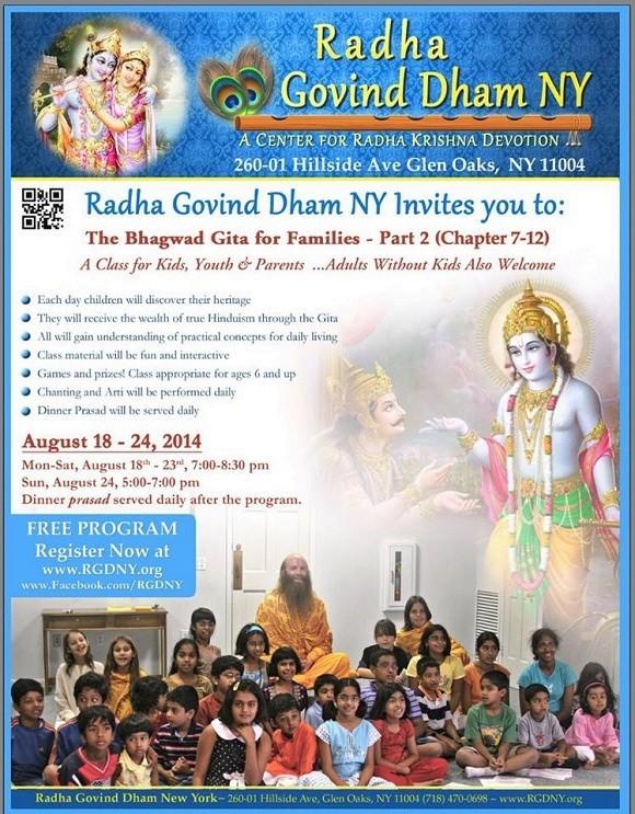 Radha Govind Dham New York Bhagavad Gita for Families