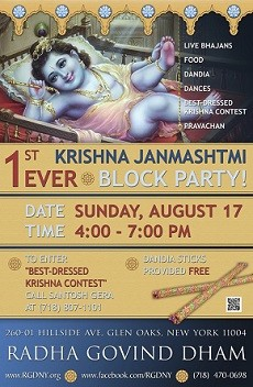 Janmashtami 2014 Block Party at Radha Govind Dham New York