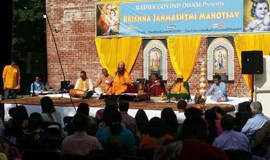 Vrindavan Times News: Krishna Janmashtami New York Style